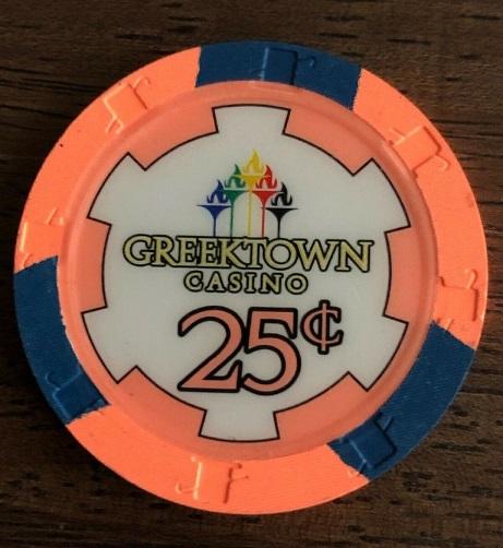Greektown frac.jpg