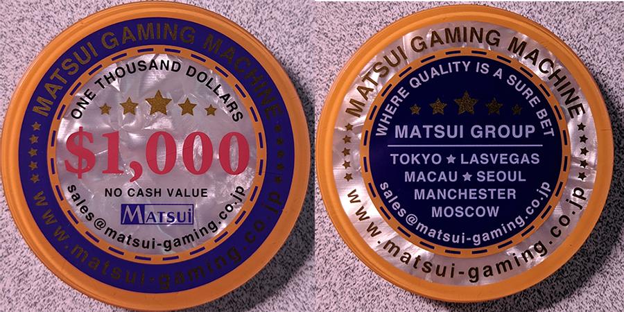 matsui_sample.png