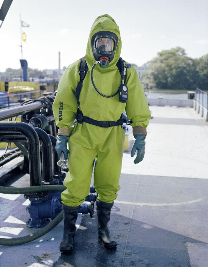 противорадиационный костюм фото рабочей куртке, ватной