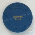 paulson-bahma-blue.png
